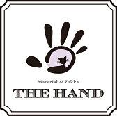 THE HAND 手創館