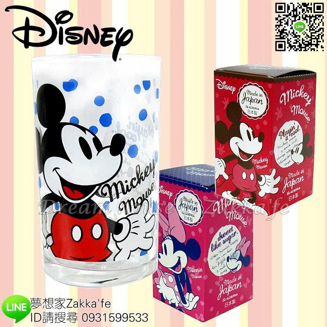 日本進口 Disney 迪士尼 玻璃杯/水杯/果汁杯 米奇/米妮 2款任選 《 日本製 》 ★ 夢想家精品家飾 ★