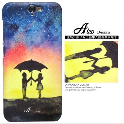 3D 客製 童話 星空 情侶 HTC One M7 M8 M9 M9+ M9Plus 10 A9 Desire 816 820 826 828 626 LG G4 Stylus G5 手機殼