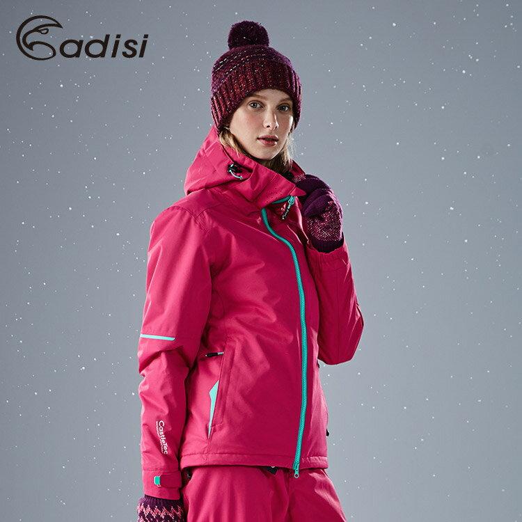 ADISI 女Primaloft可拆帽防水透氣保暖雪衣AJ1621048 (S~2XL)  /  城市綠洲專賣(滑雪、防風、柔軟、RECCO) 2