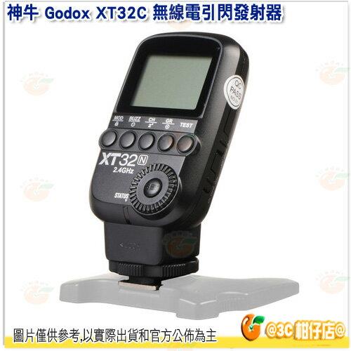 @3C 柑仔店@ 神牛 Godox XT32 XT32C Canon版本 無線電引閃發射器 閃光燈 閃引器 TT685 觸發器 公司貨