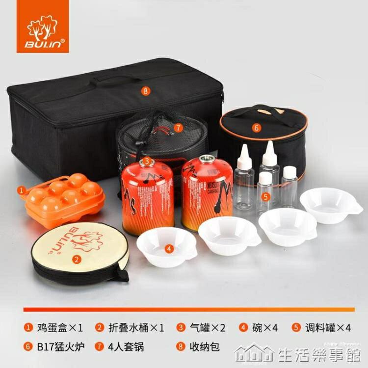 步林戶外爐具鍋具便攜3-4人野外露營炊具用品野炊套裝自駕游裝備