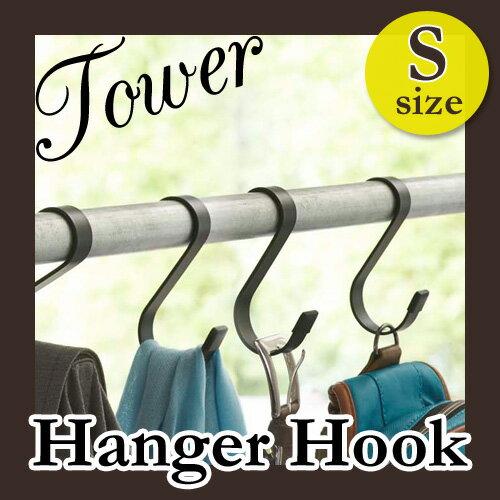 日本Tower/居家生活/白色鋼製S型掛鉤-S/衣架掛鉤/2件組/耐重約5kg-日本必買 日本樂天代購(972*0.1)