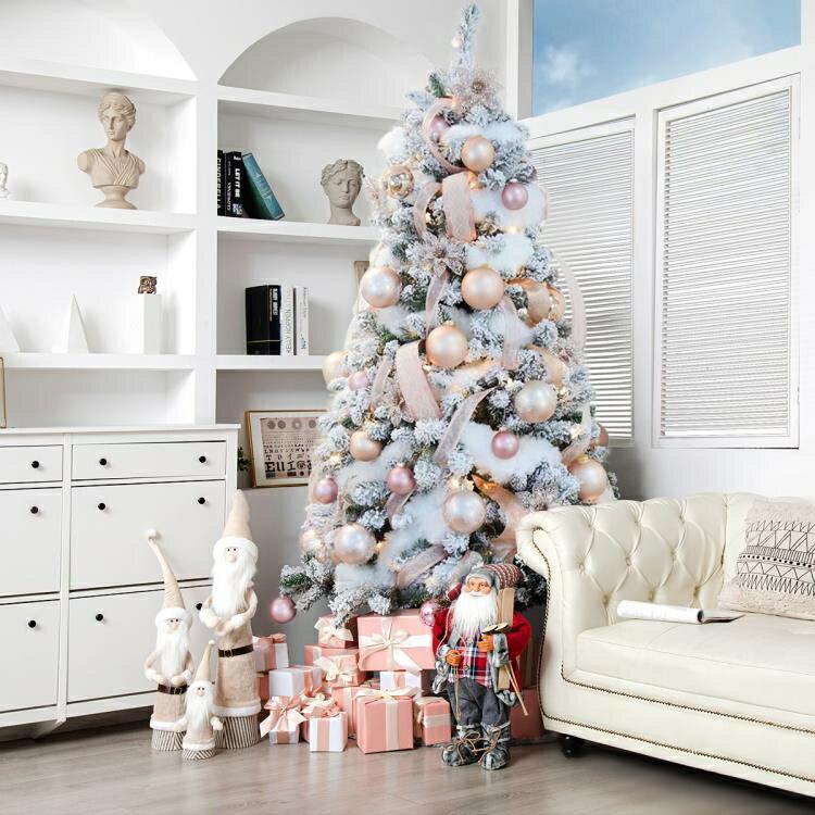 聖誕鉅惠▶Christmas 聖誕節裝飾聖誕樹家用小型套餐1.5/1.8/3/米套裝網紅粉色櫥窗擺件