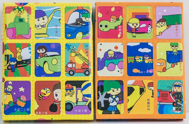 【TuoTuo】9洞迷你環保洞洞樂,戳戳樂,托洞組 玩具 童玩