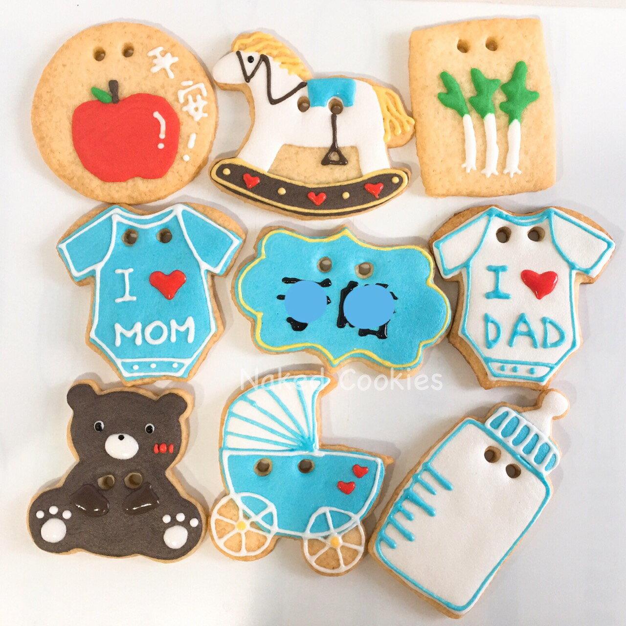 【裸餅乾Naked Cookies】男寶寶收涎9入-創意手工糖霜餅乾,婚禮/生日/活動/收涎/彌月