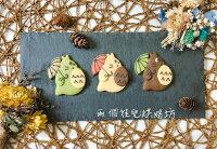 分享幸福的婚禮小物推薦喜糖_餅乾_伴手禮_糕點推薦龍貓造型餅乾 豆豆龍 派對點心 婚禮小物 手工餅乾 生日禮物