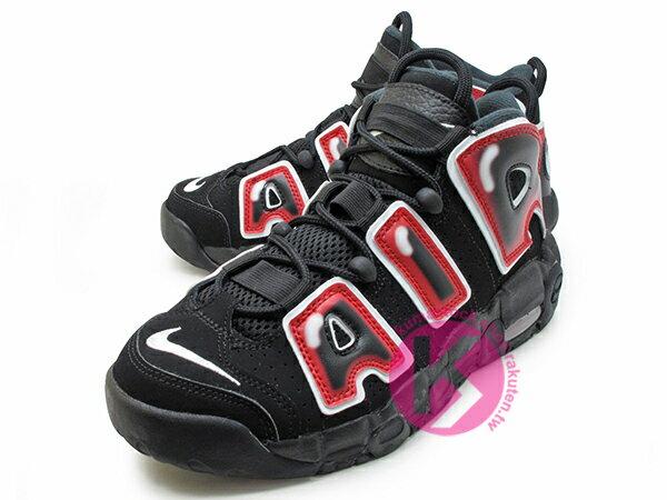 2019 NBA 超經典復刻 NIKE AIR MORE UPTEMPO GS BLACK LASER CRIMSON 大童鞋 女鞋 黑紅 紅火焰 AIR Scottie Pippen 著用 公牛隊 三連霸 (415082-010) 0120 1