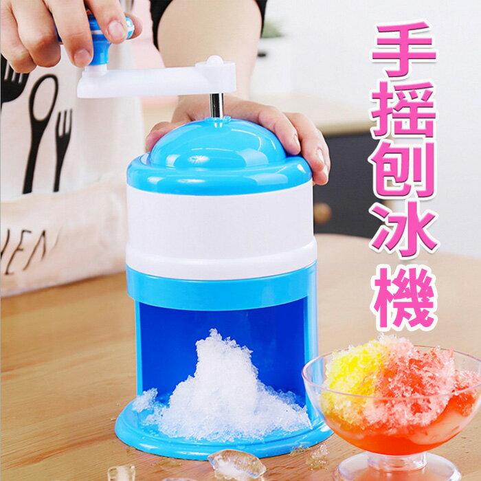 糖衣子輕鬆購【AS0106】迷你手動刨冰機 家用小型冰沙機 手搖碎冰機綿綿冰機