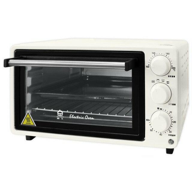 【晶工牌14L上下火烤箱】大容量烤箱 烘焙烤箱 家用烤箱 營業用烤箱 旋風烤箱 不鏽鋼電烤箱【AB416】 1
