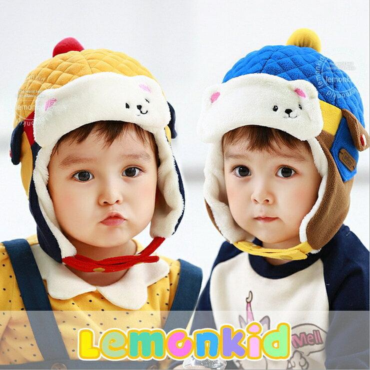 Lemonkid?秋冬超萌可愛北極熊菱格設計保暖造型兒童雷鋒護耳帽