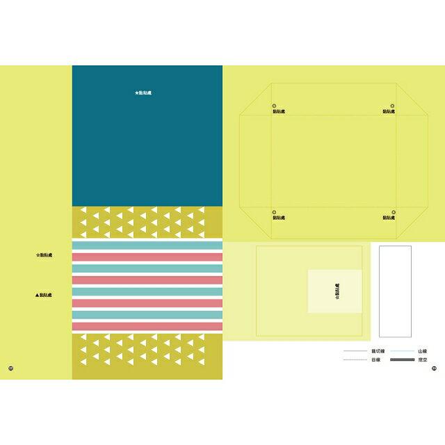 立即動手!莎莎的魔法機關×字體卡片(11款全彩基底紙型+可愛字體與萬用插圖+製作教學本+11款QRCODE影片) 6