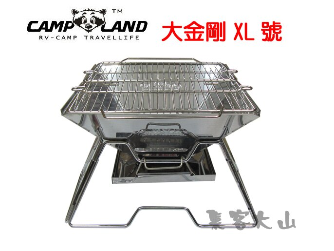 【露營趣】中和 CAMPLAND RV-ST220-AX XL號大金鋼1mm極厚款焚火台 烤肉架 荷蘭鍋架 非SnowPeak