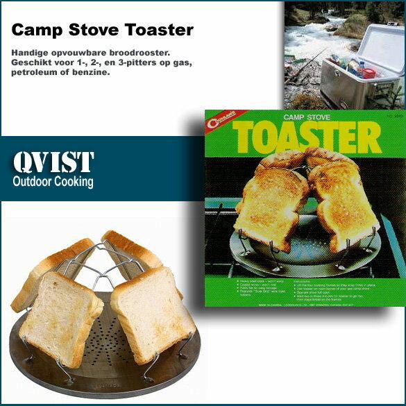 【露營趣】CAMP LAND RV-ST240 Camp Stove Toaster 多用途烤麵包爐架 飛碟爐 蜘蛛爐 雙口爐 瓦斯爐 焚火台 烤麵包架