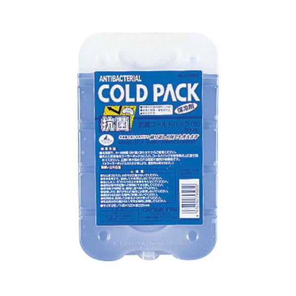 【露營趣】中和CaptainStag日本鹿牌抗菌冷媒S500gM-9505冰磚保冰劑保冷劑
