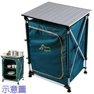 【露營趣】中和 GO SPORT 64361 三層櫥櫃料理桌 魔術櫥櫃 行動廚房 餐廚籃
