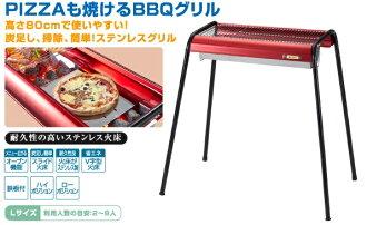 【露營趣】中和 日本 LOGOS 紅將軍鐵板燒烤箱 高低可調 BBQ 烤肉架 烤肉爐 焚火台 81061210