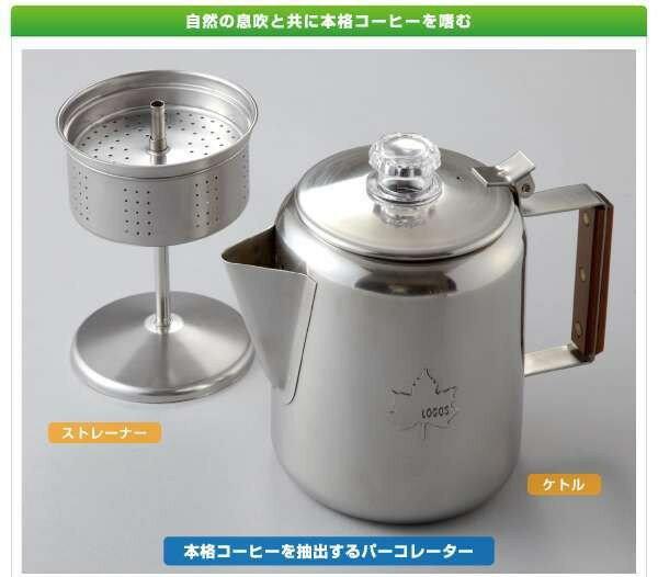 【露營趣】中和 日本 LOGOS 81210300 不鏽鋼咖啡壺 6杯份 咖啡壺 燒水壺 茶壺