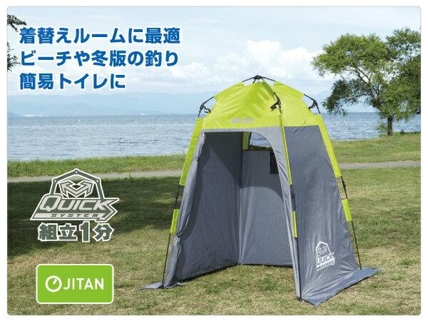 【露營趣】中和 日本 LOGOS LG71459002 TYPE-M 銀膠速立衛浴帳 更衣帳 臨時盥洗/如廁/沙灘野營必備