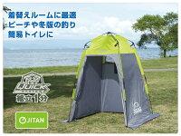 日本 LOGOS 速立衛浴 盥洗 廁所 沙灘