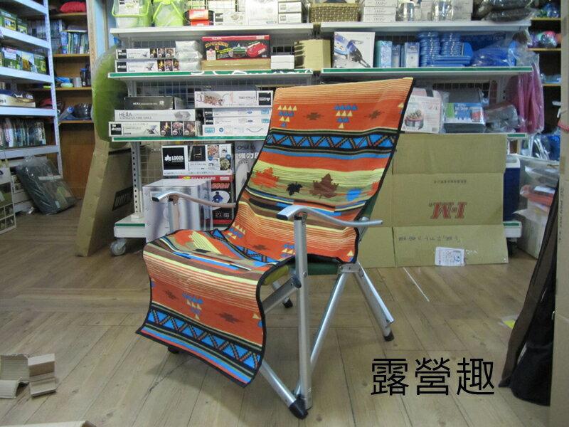 【露營趣】中和 日本 LOGOS 印地安FLEECE保暖刷毛椅套 鋁箔墊 野餐墊 導演椅 大川椅 巨川椅 休閒椅 辦公椅 LG71809609