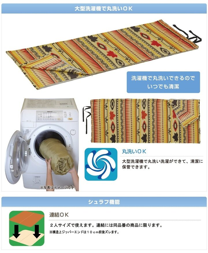 【露營趣】中和 LOGOS LG72600200 可全開印地安刷毛睡袋 刷毛毯 可增溫 睡袋內套