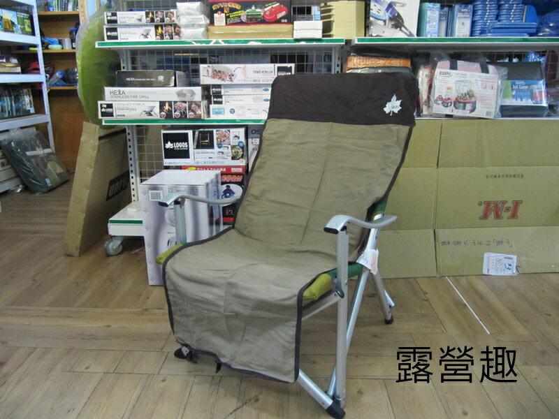 【露營趣】中和 日本 LOGOS 抗污透氣棉質椅套 地墊 毯子 野餐墊 導演椅 大川椅 巨川椅 休閒椅 辦公椅 LG73173023