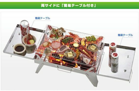【露營趣】中和 日本 LOGOS LG81063460 賽神仙烤肉架 摺疊烤肉架 烤肉爐 焚火台