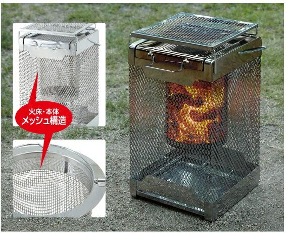【露營趣】中和 日本 LOGOS 熱力四射攜帶型暖爐 露營暖爐 木炭爐 LG81064116