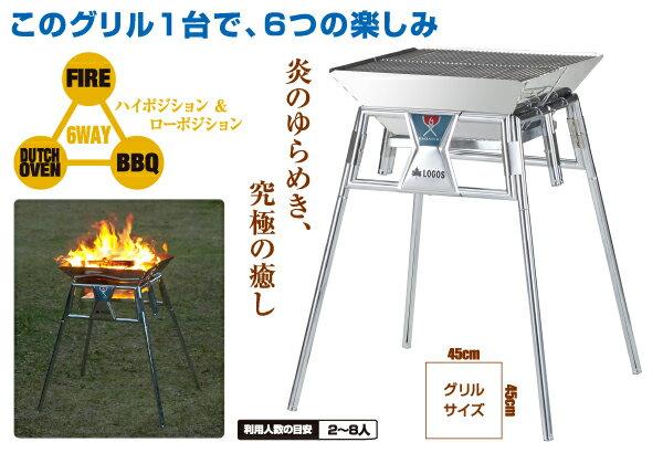 【露營趣】中和 日本 LOGOS 藍標大魔神不鏽鋼焚火台XL 烤肉架 烤肉爐 營火晚會 中秋烤肉 LG81064141