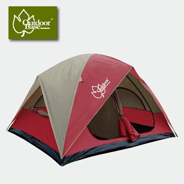 【露營趣】中和Outdoorbase楓紅270雙房隔間帳篷4~6人帳篷露營帳篷21195