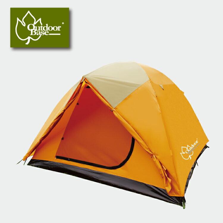 【露營趣】中和 Outdoorbase 桔野 家庭豪華延伸帳蓬 270x270雙前庭6人露營帳篷 露營首選 21201