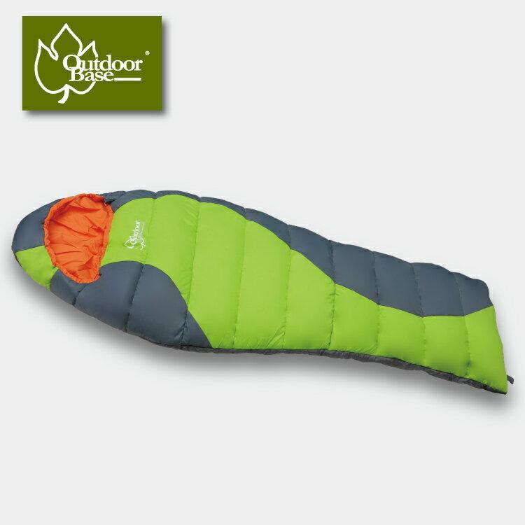 【露營趣】中和 outdoorbase 塔塔加 Thermolite 中空纖維保暖睡袋 露營睡袋 澳洲遊學打工 24431