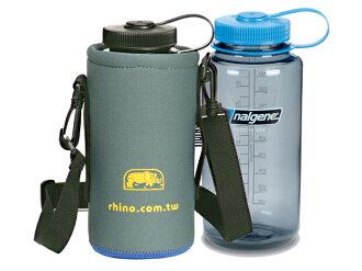 【露營趣】中和 犀牛 RHINO 315S 可揹式 水壺套 保溫 保冰 保冷 休閒水壺 來勁 Nalgene