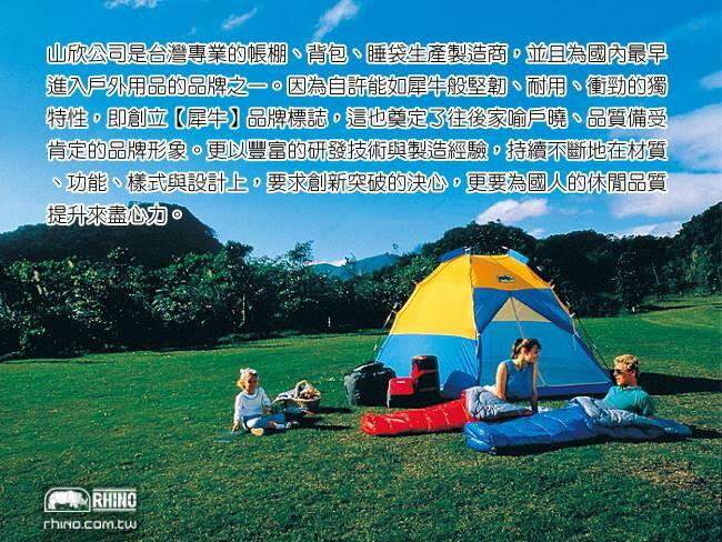 【露營趣】送鉤環手電筒 犀牛 RHINO 954 超輕400g羽絨睡袋 澳洲打工登玉山雪山嘉明湖