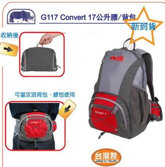 【露營趣】中和 RHINO 犀牛 台灣製造 G117腰包/背包兩用攻頂包 登山背包 休閒背包 自行車背包