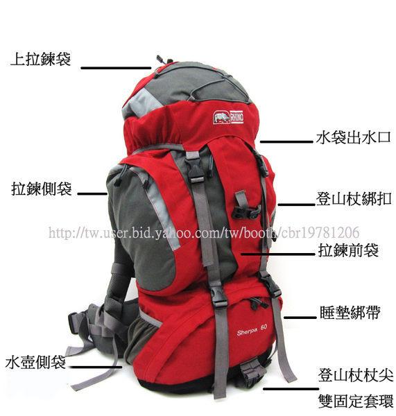 ~露營趣~RHINO 犀牛 G160 60公升易調式背負系統背包 登山背包 長程背包 大背