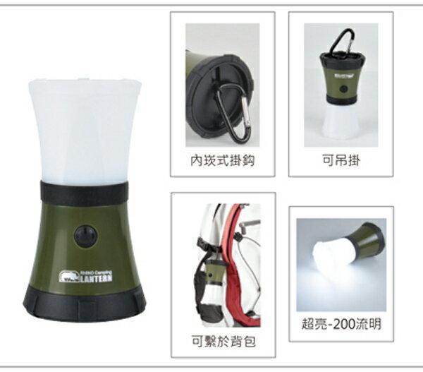 【露營趣】中和 附D型扣 犀牛 RHINO L-200 LED露營燈 野營燈 手電筒 帳篷燈 緊急照明