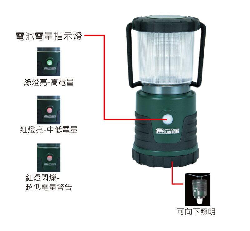 【露營趣】中和 附手電筒 犀牛 RHINO L-600 LED 露營燈 野營燈 緊急照明 380流明黃光白光切
