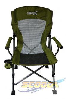 【露營趣】中和 SCOODA 速可搭 太陽椅 C-001 涼椅 大川椅 巨川椅 休閒椅 背部透氣網布