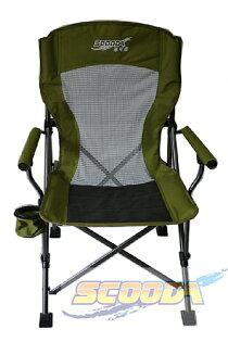 【露營趣】中和SCOODA速可搭太陽椅C-001涼椅大川椅巨川椅休閒椅背部透氣網布