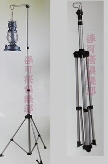 【露營趣】中和 SCOODA 速可搭 伸縮鋁管燈架 露營燈 燈架 吊架 C-018