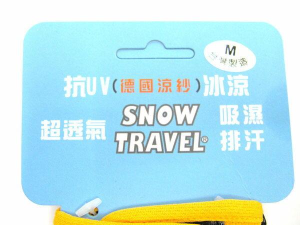 【露營趣 】中和 SNOW TRAVEL 抗UV帽 棒球帽 高透氣 休閒帽 排汗帽 遮陽帽 防曬帽 快乾帽 登山 旅遊 運動 AH-14