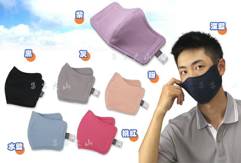 【露營趣】中和 台灣製 SNOW TRAVEL 德國進口Coldtack布料 抗UV冰涼口罩(7色) 排汗抗菌口罩 遮陽防曬口罩 自行車口罩 機車口罩 防塵口罩 AH-8