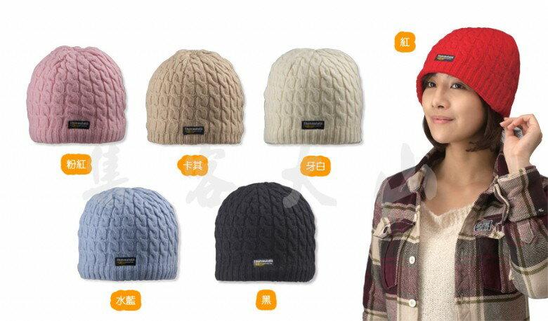 【露營趣】中和 SNOW TRAVEL 男女3M高級羊毛帽 保暖帽 毛線帽 遮耳帽 北海道歐洲賞雪登山皆宜 AR-18D