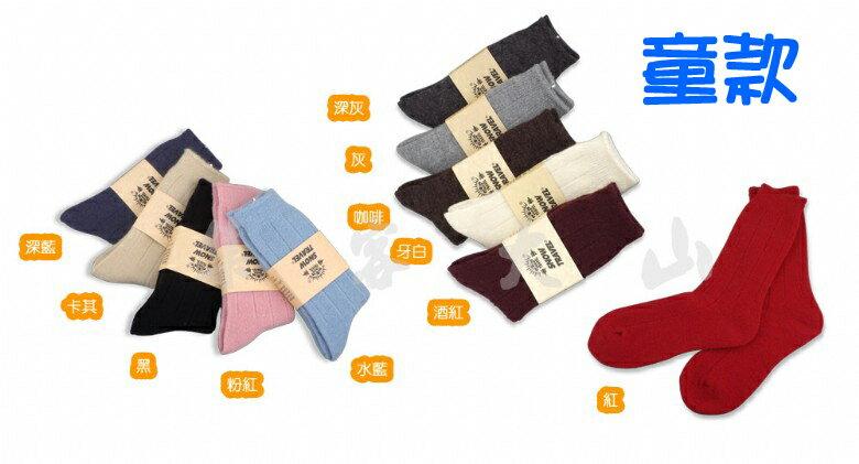 【露營趣】中和 SNOW TRAVEL 中童 幼童 兒童保暖襪 羊毛襪 保暖襪 雪襪 AR-25