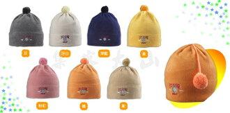 【露營趣】中和 SNOW TRAVEL 中童保暖帽 兒童保暖帽毛線帽 防風帽 遮耳帽 北海道歐洲賞雪皆宜 AR-28