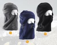 保暖配件推薦【露營趣 】中和 SNOW TRAVEL 保暖透氣材質 保暖套頭帽 頭套 保暖帽 AR-32