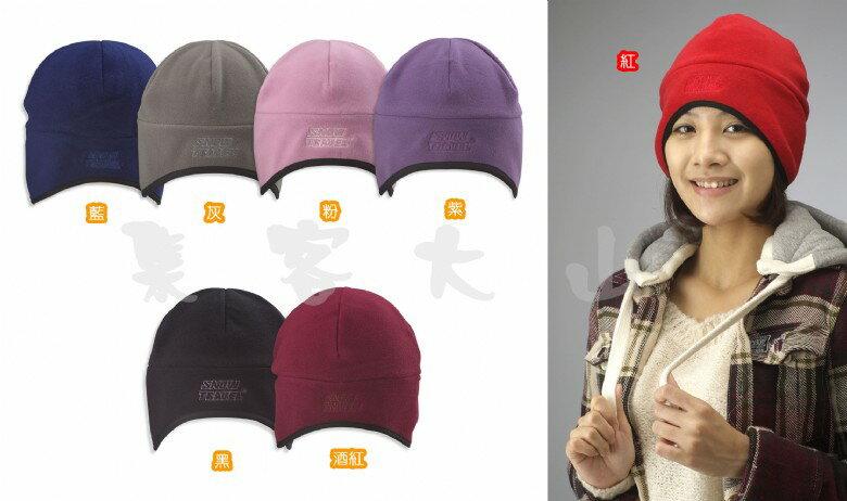 【露營趣】中和 SNOW TRAVEL 美國 POLARTEC WINDBLOC 男女防風保暖帽 遮耳帽 蓋耳帽 登山 賞雪 AR-39