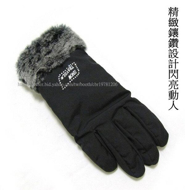 【露營趣】SNOW TRAVEL AR-56 防水透氣水鑽手套 英國Ski-Dri 機車手套 保暖手套 防寒手套